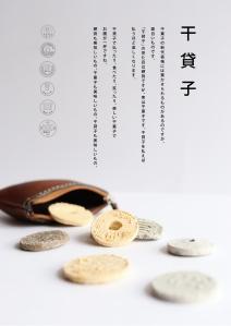 豆腐-01